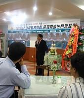 2006년 한국통계학회 춘계학술대회